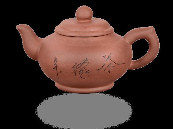 Chinesische Teekanne Ton 500ml, flach hell